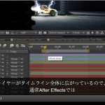 After Effects CS6の新機能
