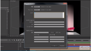 after effects タイムライン